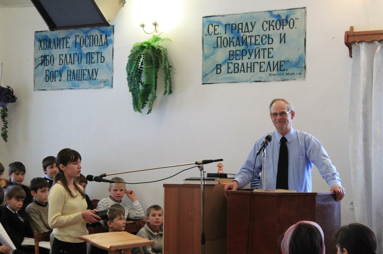 христианами знакомство баптистами с