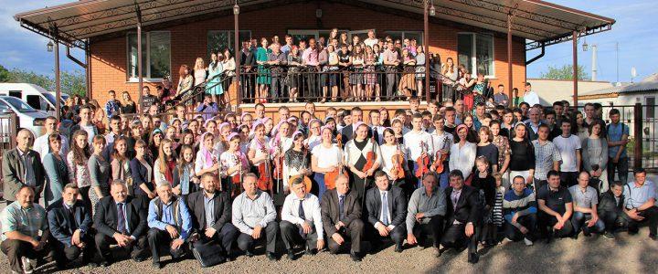 Областная молодежная конференция в Лебедине