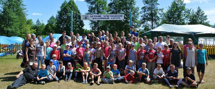 Детский лагерь «Родник» снова собирал своих друзей
