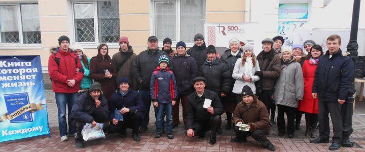 Протестанты Глухова праздновали День Библии