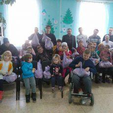 Рождество для детей-инвалидов