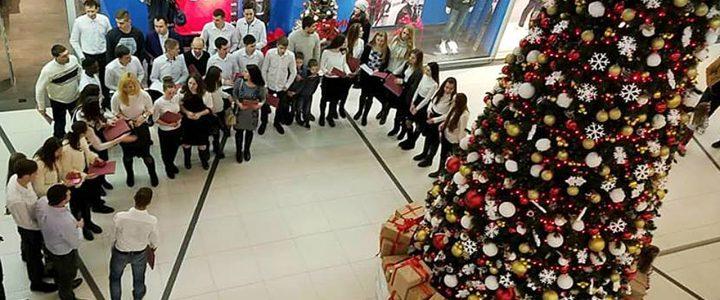 Різдвяні гімни лунали у ТРЦ «Мануфактура»