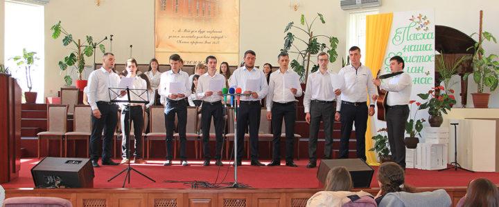 Лебединську молодь приймала церква «Дім Євангелія»