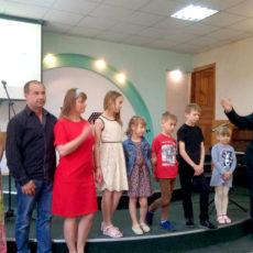 Праздник семьи в «Церкви Благодати»