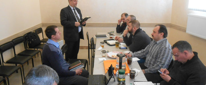 Пресвитеры обсудили планы на 2019 год