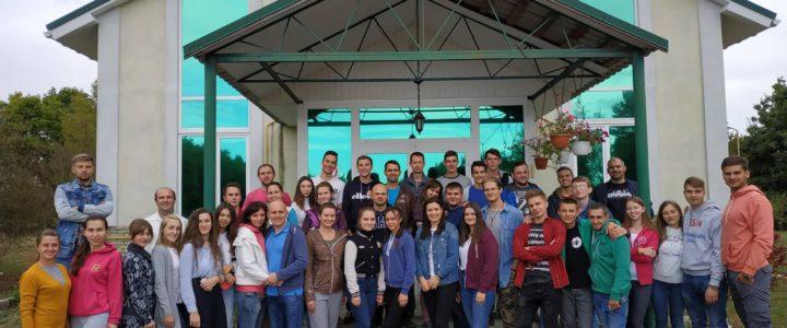 Областная молодёжная встреча в «Лагере Благодати»
