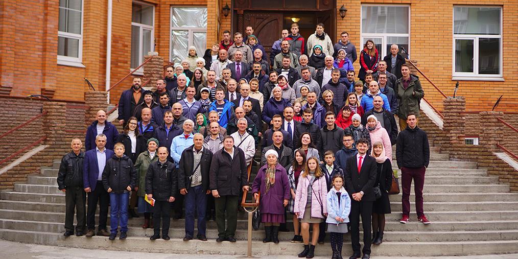 Миссионерская конференция 2019