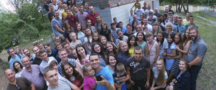 Общение молодежи Сумской области